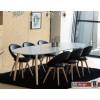 Plamp Designstuhl im Retrolook und Naturbeinen in weiss, alternativ schwarz